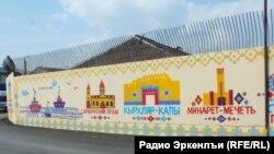 Dagestan / Derbent Peter I museum opening