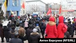 Митинг в Новосибирске, 23 марта 2019