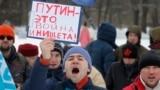 """Митинг в Петербурге против системы """"Платон"""""""