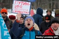 Під час акції протесту в російському Петербурзі, 6 лютого 2016 року