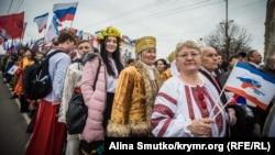 В Сімферополі відзначають річницю «кримського референдуму», 16 березня 2017 року