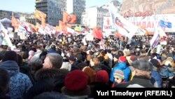 Митинг в Москве на Новом Арбате, 10 марта 20012