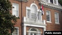 سفارت سوریه در واشینگتن