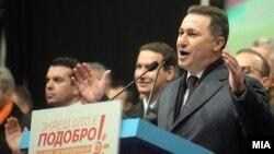 Архива - лидерот на ВМРО-ДПМНЕ на предизборен митинг во Скопје.