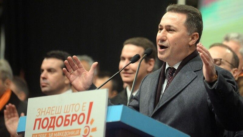 Лидерот на ВМРО ДПМНЕ Груевски   Државата е нападната