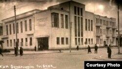 Госбанк Абхазии, 1930-е годы