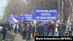 Депутат Садыр Жапаровдун тарапкерлеринин Караколдогу митинги, 5-март, 2013-жыл