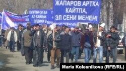 2013-жылдын 5-мартында Караколдо депутат Садыр Жапаровдун тарапкерлеринин митингинен бир көрүнүш