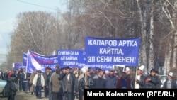 Акция в поддержку депутата Садыра Жапарова. 5 марта 2013 года.