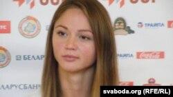 Аляксандра Герасіменя