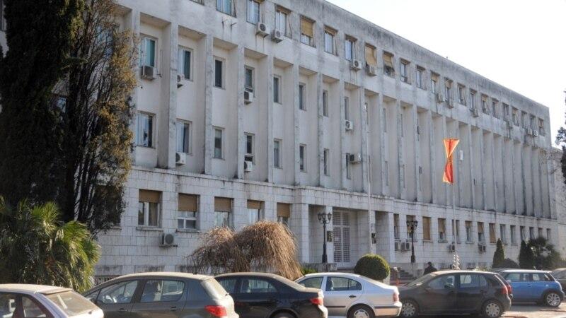Crnogorski MIP pokrenuo disciplinski postupak protiv Mirne Nikčević