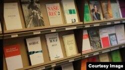 Русские книги и журналы в Амстердамском институте междисциплинарных исследований