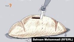 Iran--election