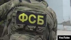 ФСБ. Иллюстрационное фото