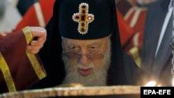Gürcüstan patriarxı II İliya