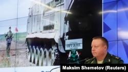 Расейскі генэрал-лейтэнант Мікалай Паршын на брыфінгу ў Маскве 17 верасьня 2018