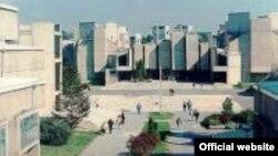 Универзитет Св. Кирил и Методиј во Скопје.