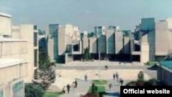 Универзитет Св. Кирил и Методиј во Скопје
