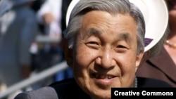 Japanski car Akihito