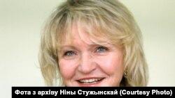 Ніна Стужынская