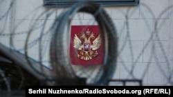 Посольство России в Киеве. Иллюстрационное фото