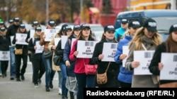 У Києві пройшли маршем проти торгівлі людьми