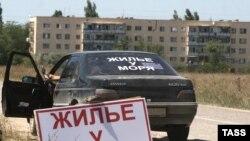 В конце сезона отпусков вернувшиеся в Москву люди сталкиваются с обратной ситуацией - арендатору приходится всеми силами разыскивать приемлемый вариант съемного жилья