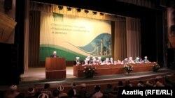 Казанда татар имамнары җыены узды