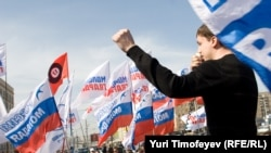 Young Guard is the youth wing of the pro-Kremlin United Russia party