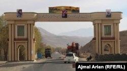 На в'їзді до Файзабаду, столиці провінції Бадахшан у Афганістані, січень 2019 року