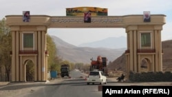 Taliban control over Arghanj Khaw has led to concern that the militant group could attack Badakhshan's capital, Faiz Abad.