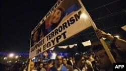 Egjipt - Qindra mijëra veta kanë protestuar gjatë natës në qytete të ndryshme të Egjiptit, 30Qershor2013.