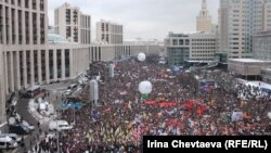 Акція протесту на проспекті Сахарова у Москві 24 грудня