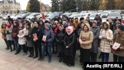 Татарстан парламенты каршына килүчеләр