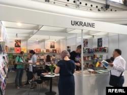 Український стенд на ярмарку «Світ книжки - 2018» – початок роботи