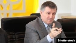 Арсен Аваков (©Shutterstock)