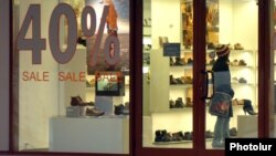 Armenia - A winter price discount announced by a shoe store in downtown Yerevan.