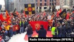 Protest na centralnom trgu u Skoplju