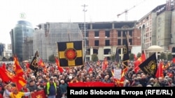 Protesters in the Macedonian capital's central square on March 4.