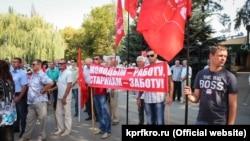 Митинг против пенсионной реформы в Симферополе, 2 сентября 2018 года