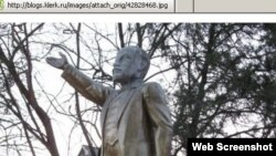 Statuia lui Lenin la Suclea, Transnistria
