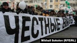 """Акция в Москве """"За честные выборы"""" 4 февраля 2012 года"""