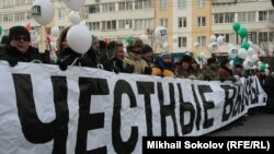 Demonstrators braved freezing temperatures to turn out in Moscow