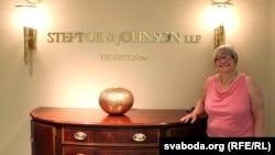 Алеся Кіпель у адвакацкай фірме Steptoe & Johnson LLP