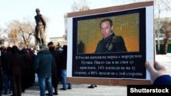 Алтайдагы Путинге каршы нааразылык жыйында. Барнаул шаары. 2018-жылдын 28-январы.
