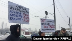 Пикет сторонников голодающих политиков.