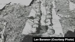 Останки расстрелянных под Екатеринбургом, извлеченные в конце 1980-х