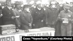Чернобыльские ликвидаторы