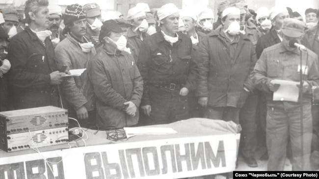 Чорнобильські ліквідатори