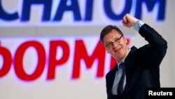 Will Aleksandar Vucic use his dominance in parliament to push through reforms -- or just cement his own party's power in Serbia's institutions?